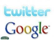 جوجل وتويتر تطلقان تحديثات جديدة للأجهزة النقالة