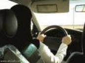 الدوريات الأمنية بالأحساء تلقي القبض على إماراتية تقود سيارتها لمسافة تزيد عن 300 كلم .