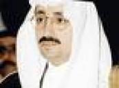 الأمير بدر بن جلوي يستقبل إدارة تقنية الأحساء بعد ظهر غد الاثنين  .