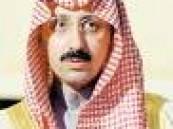 برعاية الأمير بدر بن محمد بن جلوي .. حفل افتتاح الندوة التثقيفية لمأذوني الأنكحة  الليله  .
