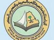 القبض على مقيم مصري يعمل سائقا لنقل المعلمات والطالبات حاول النيل من فتاة في عسير .