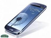 "بيع 10 ملايين هاتف ""سامسونغ جالاكسي إس 3 "" في شهرين"