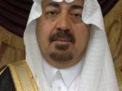 عبدالرحمن الهزاع للمرتبة الخاامسة عشرة بوزارة الثقافة والاعلام ويشكر خادم الحرمين الشريفين .