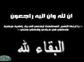 والدة الشاعر أحمد الديولي في ذمة الله .