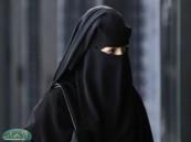 واشنطن تنتقد منع ارتداء البرقع في فرنسا وبلجيكا