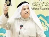 الكويت : أمر بالقاء القبض على محمد الجويهل