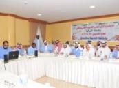 الحميدي : يفتتح الاجتماع الأول لمجلس التدريب التقني والمهني بالمنطقة الشرقية .