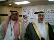 نيابة عن الأمير بدر بن جلوي : وكيل محافظة الأحساء يفتتح أول ندوة على مستوى المملكة  لتثقيف مأذوني الأنكحة  .