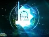 """أ.د. عبدالسلام الحصين في محاضرة """" إن الله يحب المحسنين"""""""