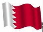 أفراح في البحرين بعد تبرئة متهمين بقتل شرطي  .