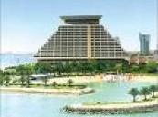 الدوحة عاصمة للثقافة الإسلامية لعام 2021  م  .