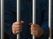 سجين سعودي منذ 15 عاما بانتظار القصاص يرزق بطفلته الأولى  .