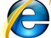 10 سنوات سجن و 5 ملايين ريال عقوبة إنشاء موقع لمنظمات إرهابية على الشبكة المعلوماتية  .