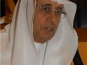 تعيينات وقرارات إدارية بجامعة الملك فيصل  .