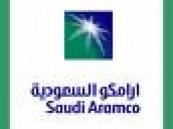 ارامكو السعودية تنفي شائعة إلغاء بدل السكن و الإدخار في رسالة الكترونية للموظفين اليوم .
