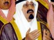 في بيان من الديوان الملكي ..خادم الحرمين الشريفين يدعو لإقامة صلاة الاستسقاء يوم الاثنين القادم