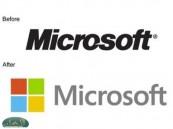 """""""مايكروسوفت"""" تجدد شعارها للمرة الأولى منذ( 25 ) سنة"""