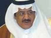 النائب الثاني لرئيس مجلس الوزراء وزير الداخلية يهنئ الهلال بلقب نادي القرن الآسيوي  .