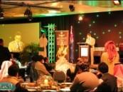 القنصل العام للمملكة في نيوزلندا يشرف حفل المعايدة الذي اقامة نادي الطلبة السعوديين في أوكلاند .