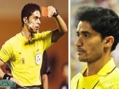 المرداسي وفقيهي يشاركان في قيادة مباريات البطولة الخليجية
