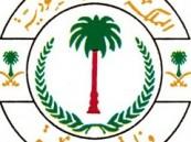 وزارة الزراعة تدشن الحملة الوطنية لمكافحة مرض طاعون المجترات الصغيرة