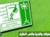 لجنة المسابقات تعتذر لتأجيل مباريات الاهلي والفتح والترجي