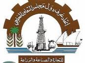 الملتقى الخليجي للشراكة والاستثمار يضع حجر الاساس لمدينة صلاله الطبيعية العالمية  .