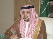 الامير طلال بن بدر يترأس اجتماع المكتب التنفيذي للسلة