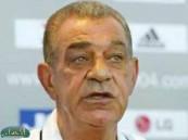 وفاة جنرال الكرة المصرية الجوهري عن عمر يناهز 74 عاماً