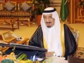 مجلس الوزراء يقر لوائح تنظيم الهيئة العامة للإعلام المرئي والمسموع