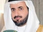 وفاة نجل وزير التجارة السعودي في حادث غرق