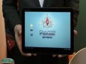 """""""روباد"""" أول جهاز لوحي روسي منافس لجوجل"""
