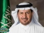 « الشورى » يواجه وزير الصحة بملف الفساد