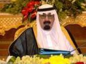 خادم الحرمين الشريفين يرأس جلسة مجلس الوزراء ظهر اليوم  .