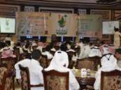 طلاب جامعة البترول الأحسائيون يغنون للأحساء في تعارف 2009  .