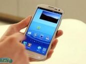 سامسونغ تبيع ( 20 ) مليون جهاز من الجالاكسي اس ( 3 )