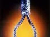 إنتحار أسيوي شنقا داخل غرفته في سكن شركة القصيبي للمرطبات بالإحساء صباح امس .