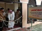 سفير خادم الحرمين الشريفين بإندونيسيا  يفتتح مسجد الخاشعين