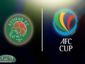الاتفاق يلاقي واريما الإندونيسي في ذهاب ربع نهائي كأس الأتحاد الآسيوي