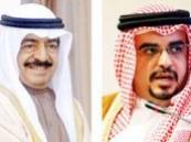 لأول مرة في البحرين : الملك حمد يمنح لقب (  أمير  )   في  أسرته  .