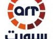 في تطور مفاجئ تغيير مسمى دوري ( زين ) السعودي وحذف اسم الشركة الراعية .