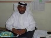 الجاسم يفوز في انتخابات عضوية الجمعية العمومية للإتحاد السعودي لكرة القدم .