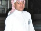 خالد العلي يفوز بانتخابات الاتحاد السعودي لكرة القدم