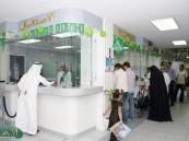 مستشفى الموسى العام يحتفي مع مراجعيه باليوم الوطني .
