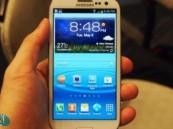 ثغرة في هواتف سامسونج تؤدي إلى مسح معلومات الجهاز
