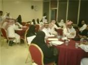 بحضور مستشارة منظمة الصحة العالمية  : ورش عمل ومحاضرات في أول أيام برنامج القيادة للتغير بالأحساء  .