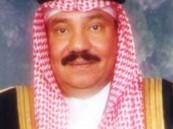 الديوان الملكى يعلن وفاة الأمير هذلول بن عبد العزيز