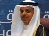 عبدالله الزامل ضيف برنامج تجربتي بمجلس الأعمال