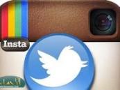 """برنامج مشاركة الصور """"إنستغرام"""" يتفوق على """"تويتر"""""""