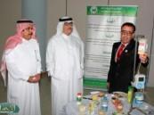 جمعية السكر بالشرقية  تطلق جائزة التميز في رعاية المرضى للمراكز الصحية والمستشفيات